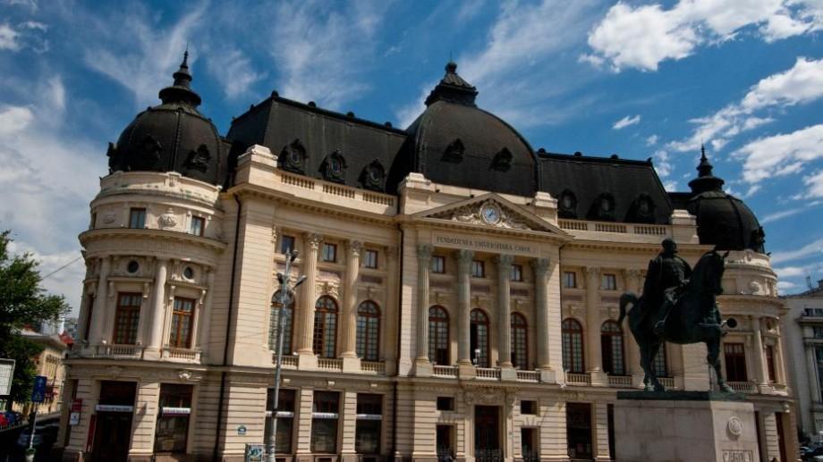 Admitere 2018: Vrei să-ți faci studiile în România? Iată care este topul celor mai bune universități de peste Prut