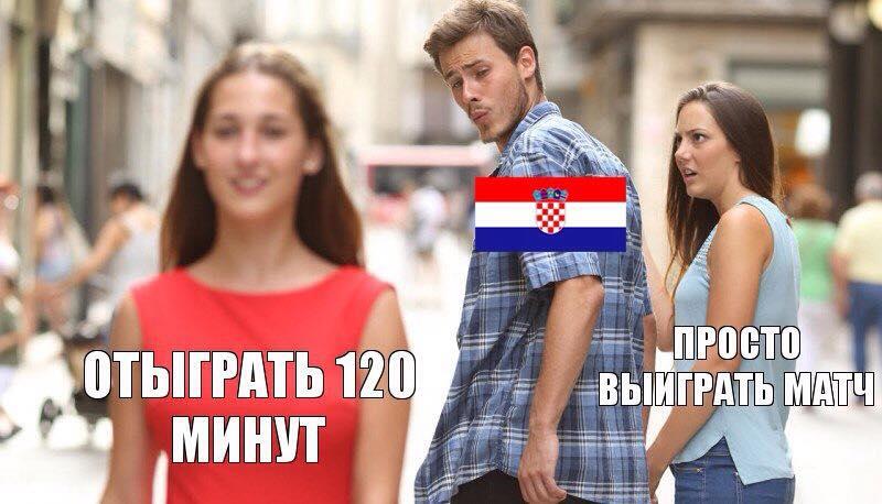 Croația vs Anglia5
