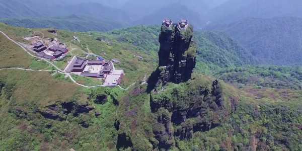 Mount_Fanjingshan