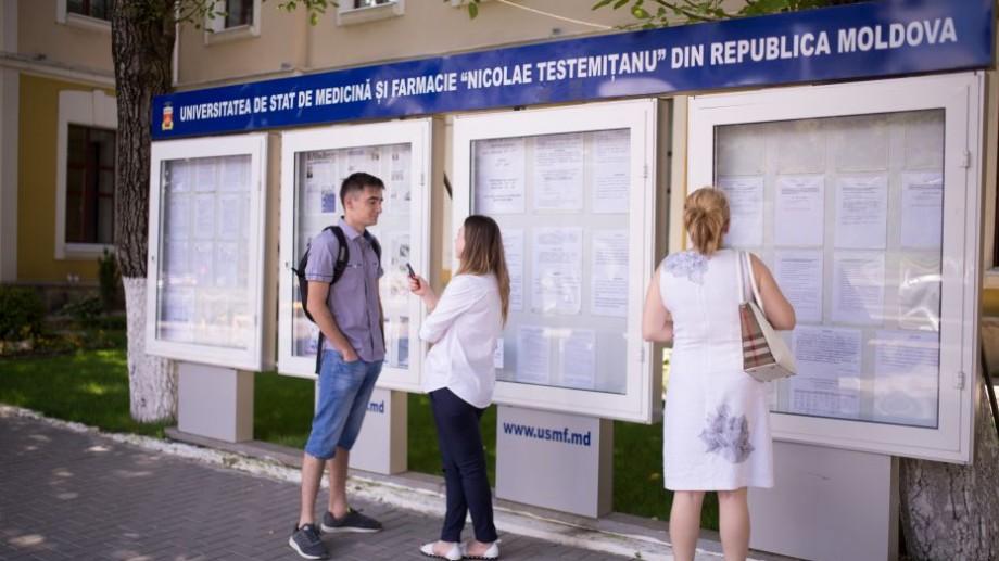 """(doc) Universitatea de Medicină și Farmacie """"Nicolae Testemițanu"""" a publicat rezultatele admiterii"""