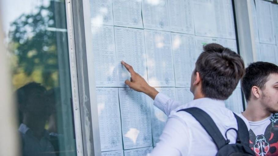 """Au fost afișate rezultatele preliminare la Universitatea Pedagogică de Stat """"Ion Creangă"""""""