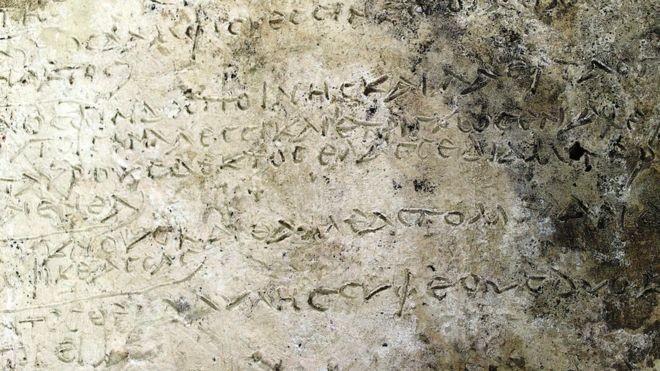 Cea mai veche inscripţie a Odiseii lui Homer a fost descoperităîn timpul unor săpături arheologice
