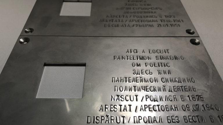 """Proiectul """"Ultima adresă"""" a victimelor represiunilor politice staliniste va fi lansat la Chișinău"""