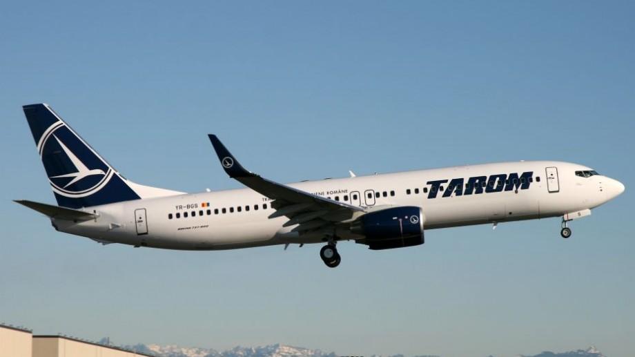 Cursa aeriană Chișinău – Timișoara va fi lansată în septembrie. Care sunt zilele plecării și prețurile biletelor