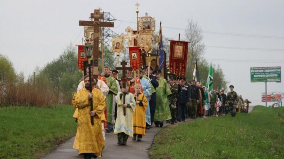 Vor fi cruci, steaguri și cântări duhovnicești. Tinerii sunt invitați să participe la pelerinaj