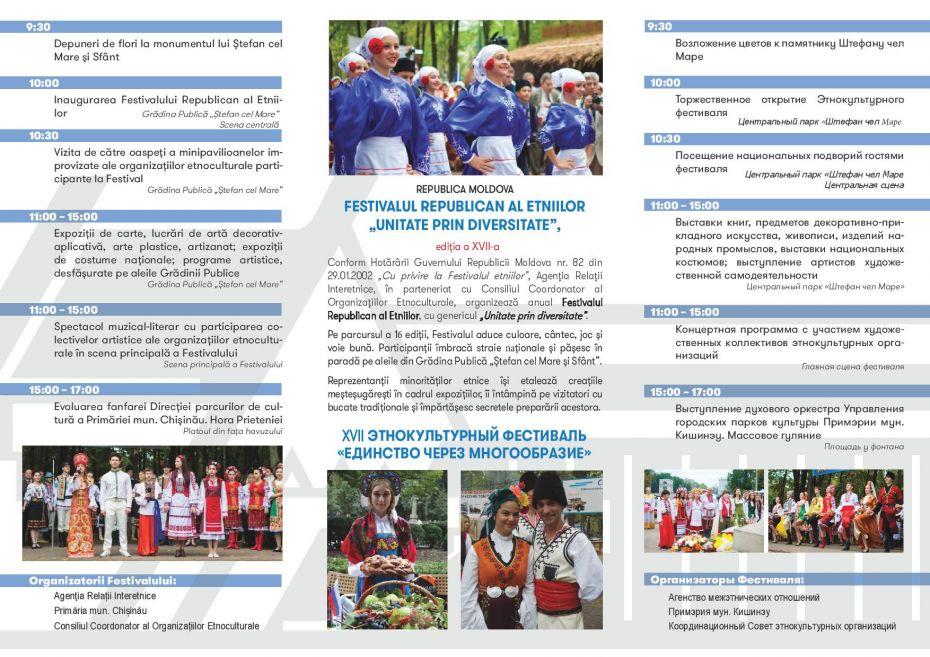 Agenda Festival 2018-page-002 (1)