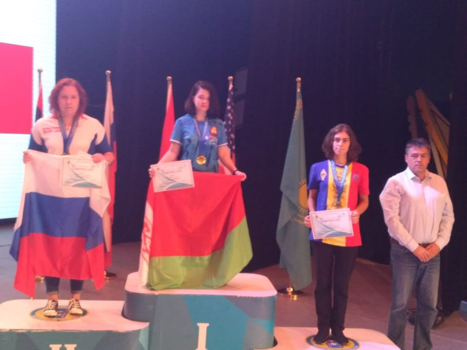 Campionatul Mondial de tele1