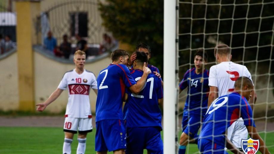 (foto, video) Selecționata de tineret a Moldovei a remizat, scor 2-2, împotriva Belarusului în cadrul Campionatului European 2019
