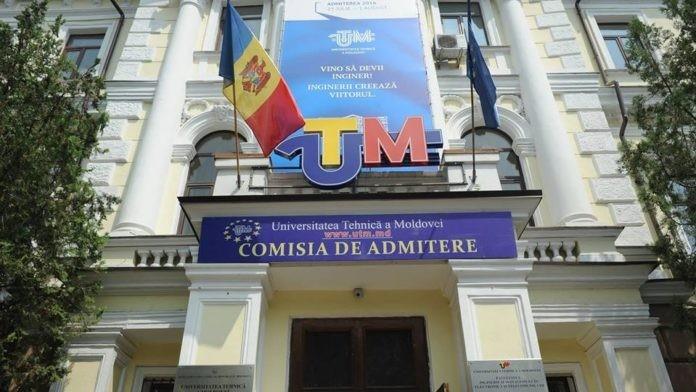 ADMITERE 2018: Universitățile din Moldova au înmatricutat doar 57% din studenții doriți