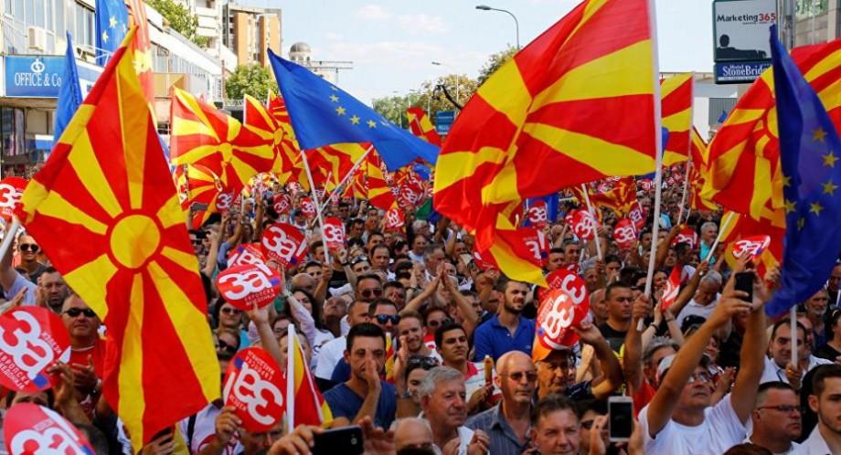 Votat în Parlament! Macedonia va avea un nou nume pentru țară