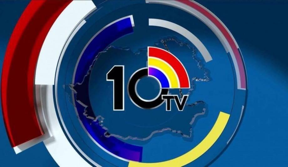 """Reacția conducerii 10TV, după ce mai mulți jurnaliști au plecat. """"Politica editorială a postului a avut ca principiu păstrarea echidistanței față de toți actorii politici"""""""