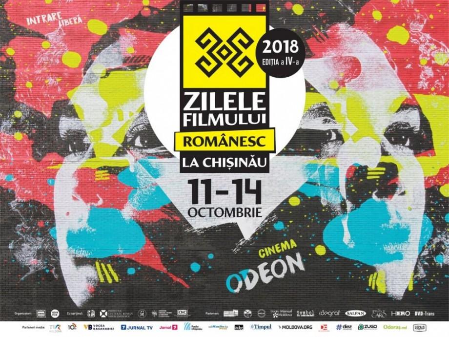 Începe a patra ediție a Zilelor Filmului Românesc la Chișinău. Care este programul și ce filme poți vedea în acest an