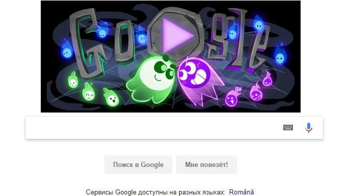 (foto) Google omagiază cu un Doodle special și un joc interactiv Halloween-ul