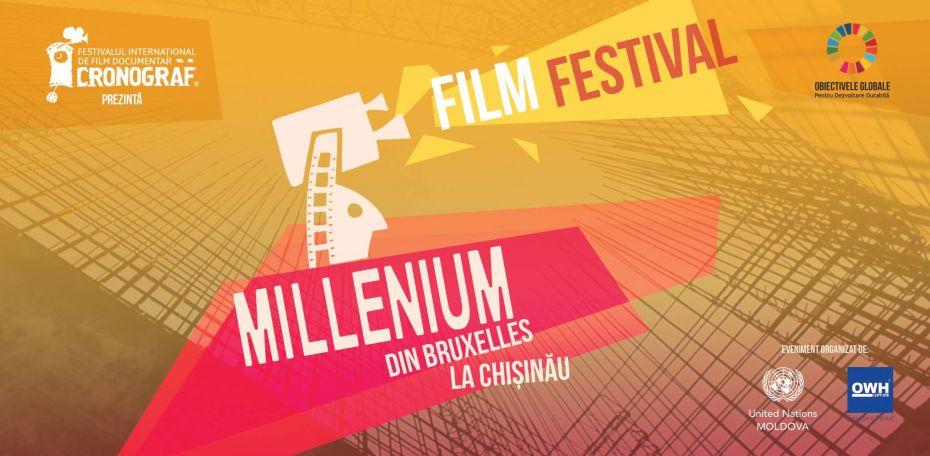 festival filmass