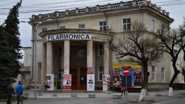 """Concerte de caritate, corale și simfonice. Care este programul lunii noiembrie al Filarmonicii Naționale  """"Serghei Luchevici"""""""