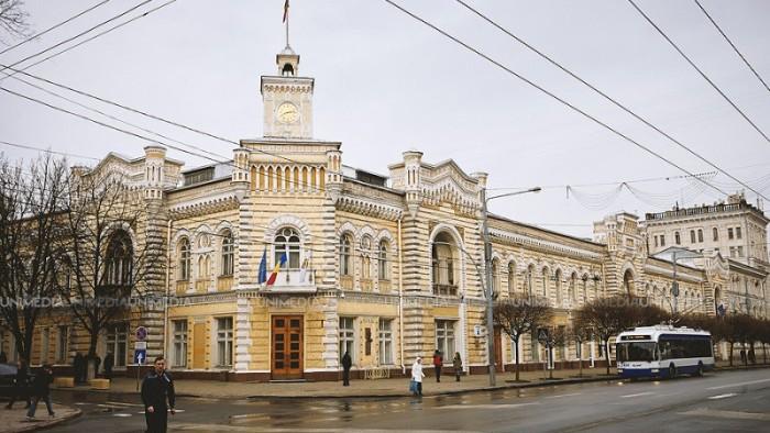 (foto) Primăria Municipiului Chișinău s-a pregătit de Halloween, cel puțin pe Facebook. Cum arată noua fotografie de profil