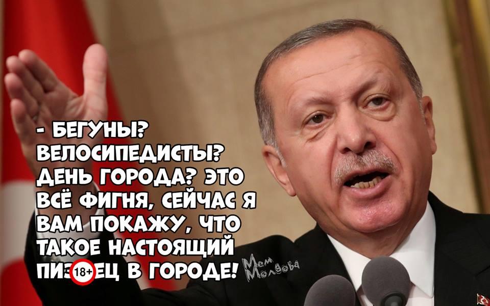 meme erdogan8