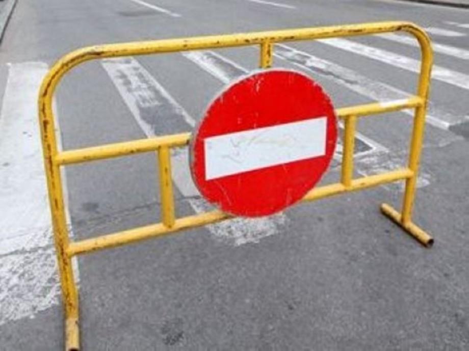 Atenție! Începând cu ziua de mâine, traficul rutier va fi suspendat pe mai multe străzi din Capitală