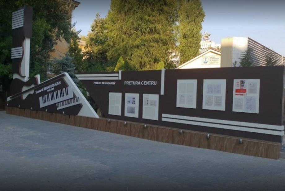 (foto) La Chișinău a fost inaugurat un nou Scuar. Acesta este dedicat lui Mihai Dolgan
