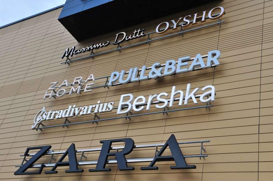 Zara, Pull&Bear, Stradivarius și alte branduri internaționale ar putea fi produse și comercializate în Moldova