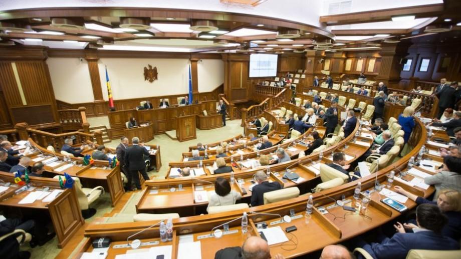 Parlamentul a aprobat demisia a trei judecători ai Curții Supreme