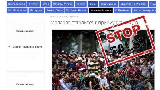 STOP FALS: Moldova se pregătește pentru primirea migranților