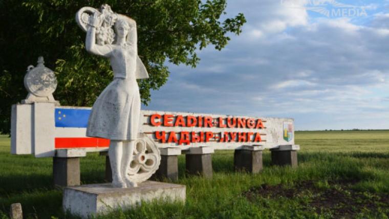Azerii vor construi un centru cultural în Găgăuzia. Va purta numele tatălui actualului președinte al Azerbaidjanului