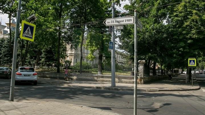 Traficul rutier pe strada 31 August 1989 la intersecție cu strada Armenească va fi suspendat timp de o săptămână
