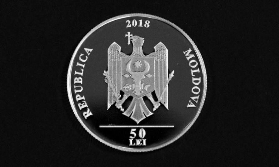 BNM a pus în circulație zece monede comemorative ca mijloc de plată și în scop numismatic