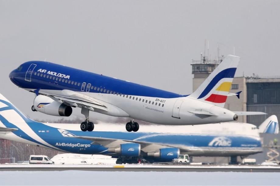 26% reducere la toate biletele procurate pe data de 12 ianuarie. Modul inedit în care Air Moldova își sărbătorește aniversarea