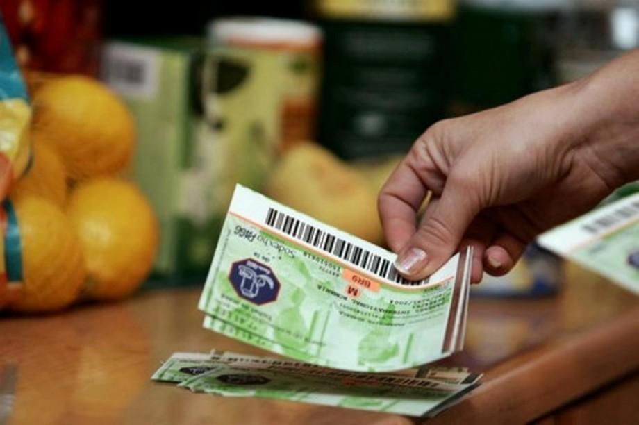 Fără premii şi tichete de masă. De ce Ministerul Finanţelor a recomandat sistarea acordării acestora în sistemul bugetar