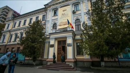 Moldova riscă să nu mai poată circula liber în UE. Ce spune primul Raport elaborat de Comisia Europeană
