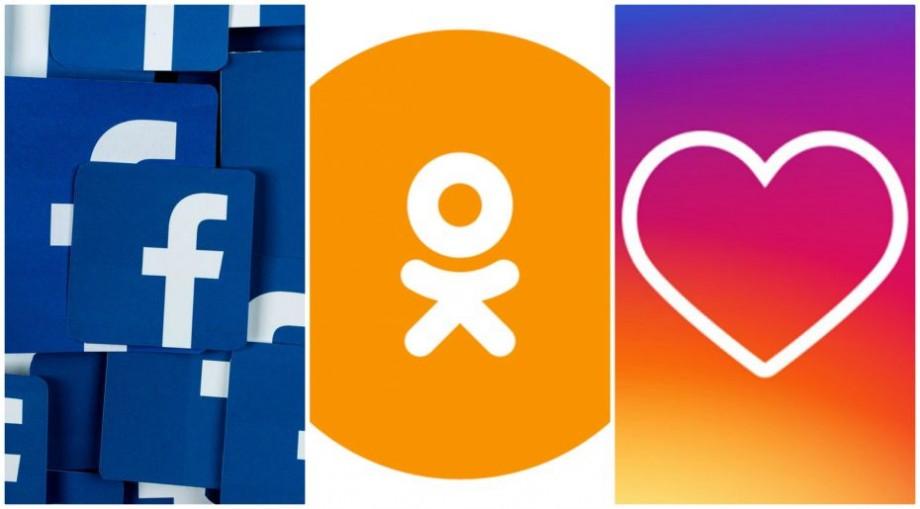 (grafic) Facebook, Odnoklassniki sau Instagram? Care este cea mai populară rețea de socializare în Moldova