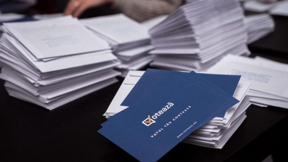 Peste 50 mii de tineri, care vor vota pentru prima oară, vor primi un cadou de la CEC