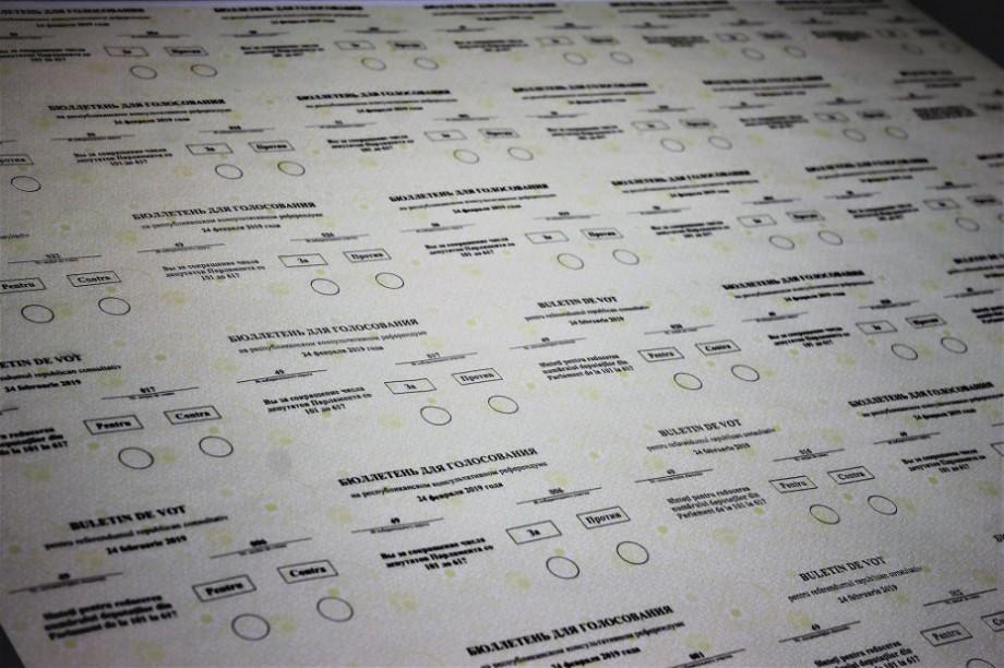 Comisia Electorală Centrală a dat start tiparului de buletine pentru referendumul republican consultativ din 24 februarie