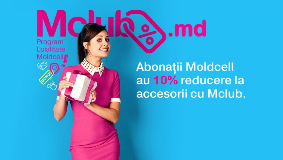 eshop-moldcell-md-RO-04
