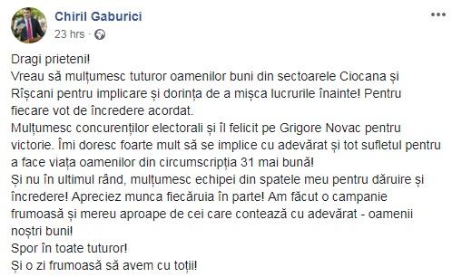 gaburici11