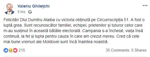 ghiletchi1