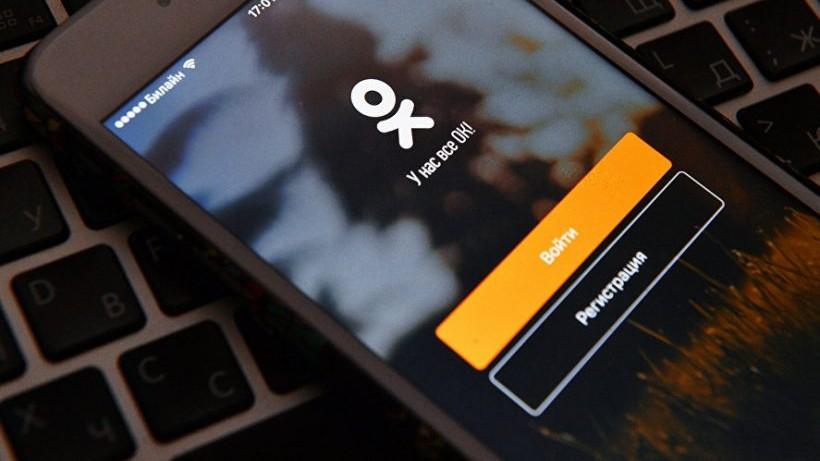 (studiu) Cine mai stă pe Odnoklassniki sau cum arată profilul tipic al unei persoane logate pe această rețea de socializare