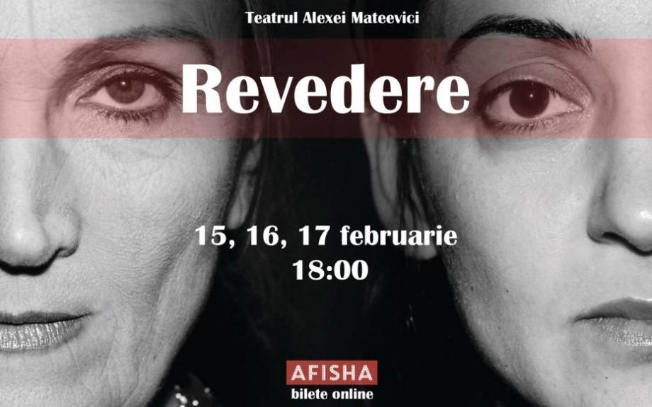 """Premieră la Teatrul Alexei Mateevici. Vino să descoperi destinele umane la spectacolul """"Revedere"""", de Emil Gaju"""