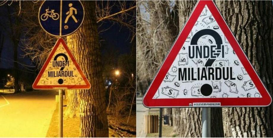 """(foto) Și zi, și noapte să nu uităm de miliardul furat. În Parcul Valea Morilor a apărut un semn rutier """"specific"""""""