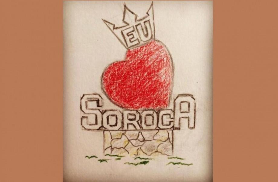 Cei care iubesc Soroca, se vor putea fotografia în fața unui element decorativ pe care scrie exact asta