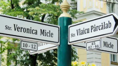 Studenții moldoveni ar putea beneficia de un număr mai mare de burse în Federația Rusă