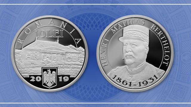 """Banca Naţională a României lansează o monedă din argint cu tema """"Desăvârşirea Marii Uniri"""""""