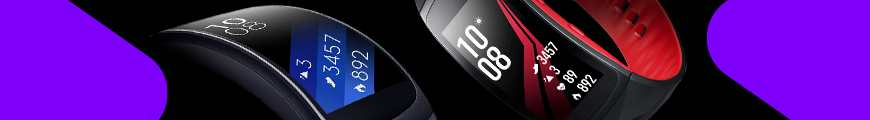 870x100 Samsung gear fit