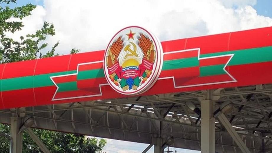 """Liderul de la Tiraspol vrea ca """"Transnistria"""" să fie redenumită în """"Pridnestrovie"""""""