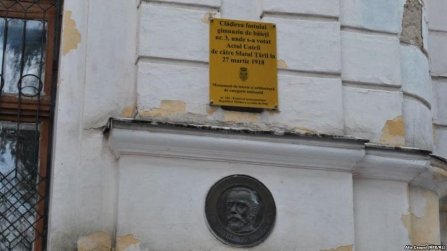 Clădirea în care a fost semnată Unirea Basarabiei cu România va fi renovată. Cât vor costa lucrările și cine le va achita