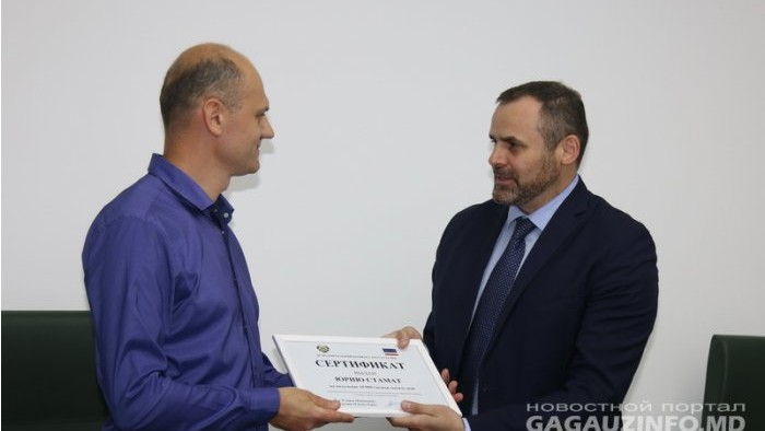 (foto) UTA Găgăuzia a desemnat învingătorul concursului de logouri. Cum arată noua imagine de brand a localității