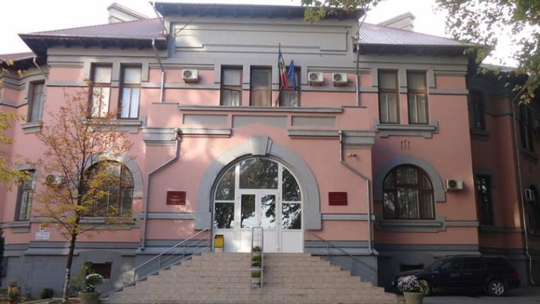 Direcției generală, educaţie, tineret şi sport a Consiliului Municipal Chişinău are nevoie de creativitatea ta! Cum poți crea logoul instituției
