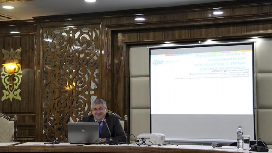"""(foto) UTM, la invitaţia UNESCO, participă la Conferința internațională """"Cartea și lectura în epoca digitală"""""""
